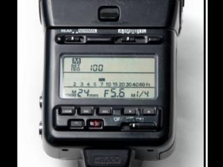 Flash modelo Nikon SB-24
