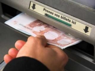 Oferta de empréstimo muito urgente entre indivíduos