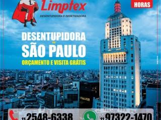 Desentupidora em São Paulo - LimpTex