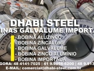 Dhabi Steel tecnologicamente diferente
